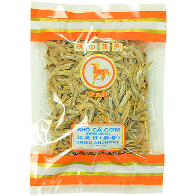 Dried Anchovy Boneless and Headless 75g