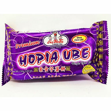 Frozen Eng Bee Tin Hopia Ube (Purple Yam Cake) 150g - North Island Only