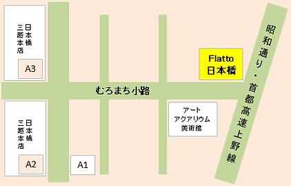 Flatto地図.png