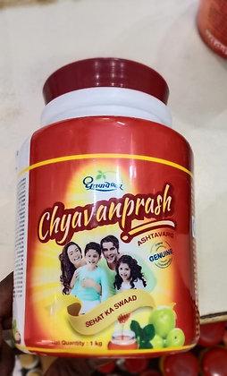 Dhootpapeshwar Chyavanprash 1kg