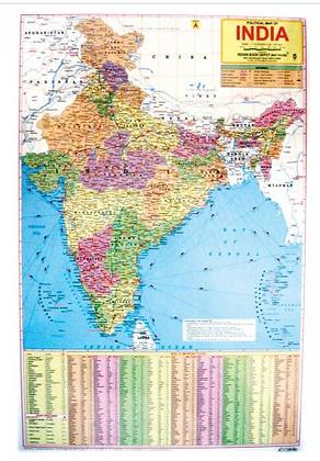 Educational Chart/ Map