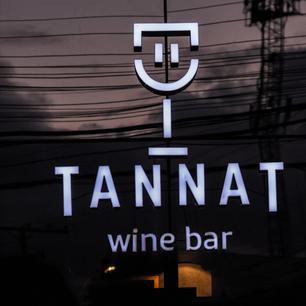 Tannat (1).png