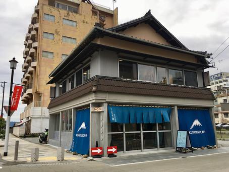 DATZ Hamamatsu / KUSHITANI Cafe