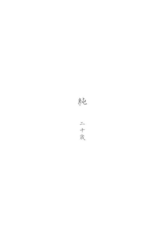 000001a-zen.jpg