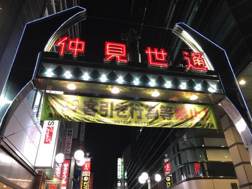 Wishbone Ash Japan 2019