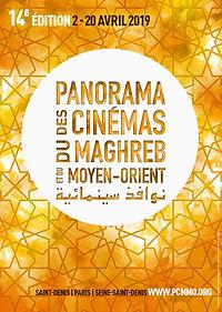 Affiche PCMMO2019.jpg