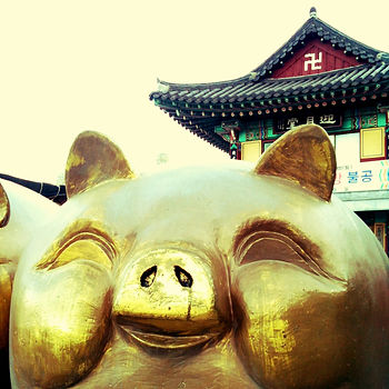 Templo budista na Coreia do Sul