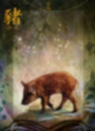 Signo chinês Porco - Museu do Bísaro