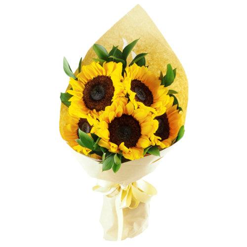 Shining Sunflower Bouquet