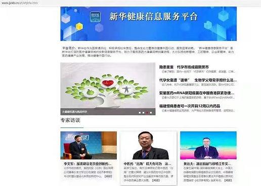 WeChat Image_20210203114107.jpg