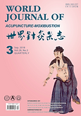 World Journal of Acupuncture-Moxibustion