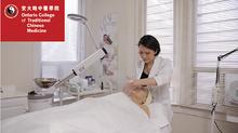 专业针灸美容证书课程