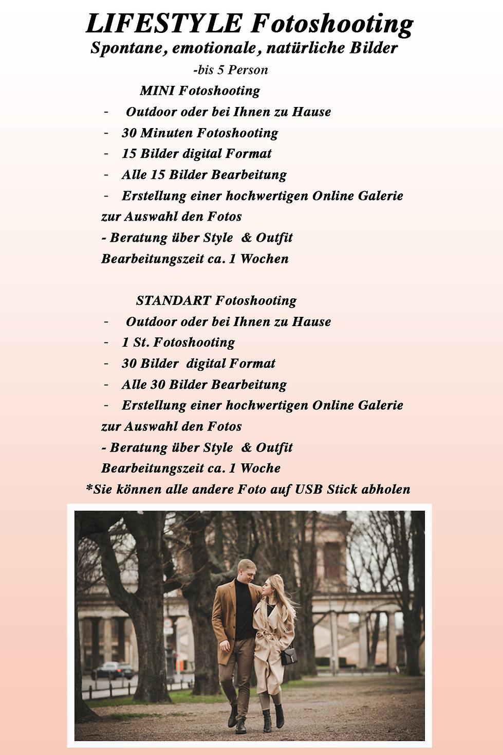 реклама сайт лайфстайл.jpg