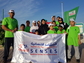 DXB 24H WALKATHON