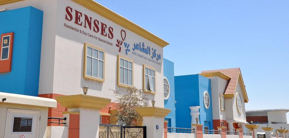 About Us | Dubai | Senses Center