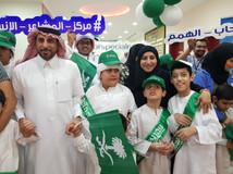 صورة مع (مساعد الجراح) الملحق الثقافي السعودي