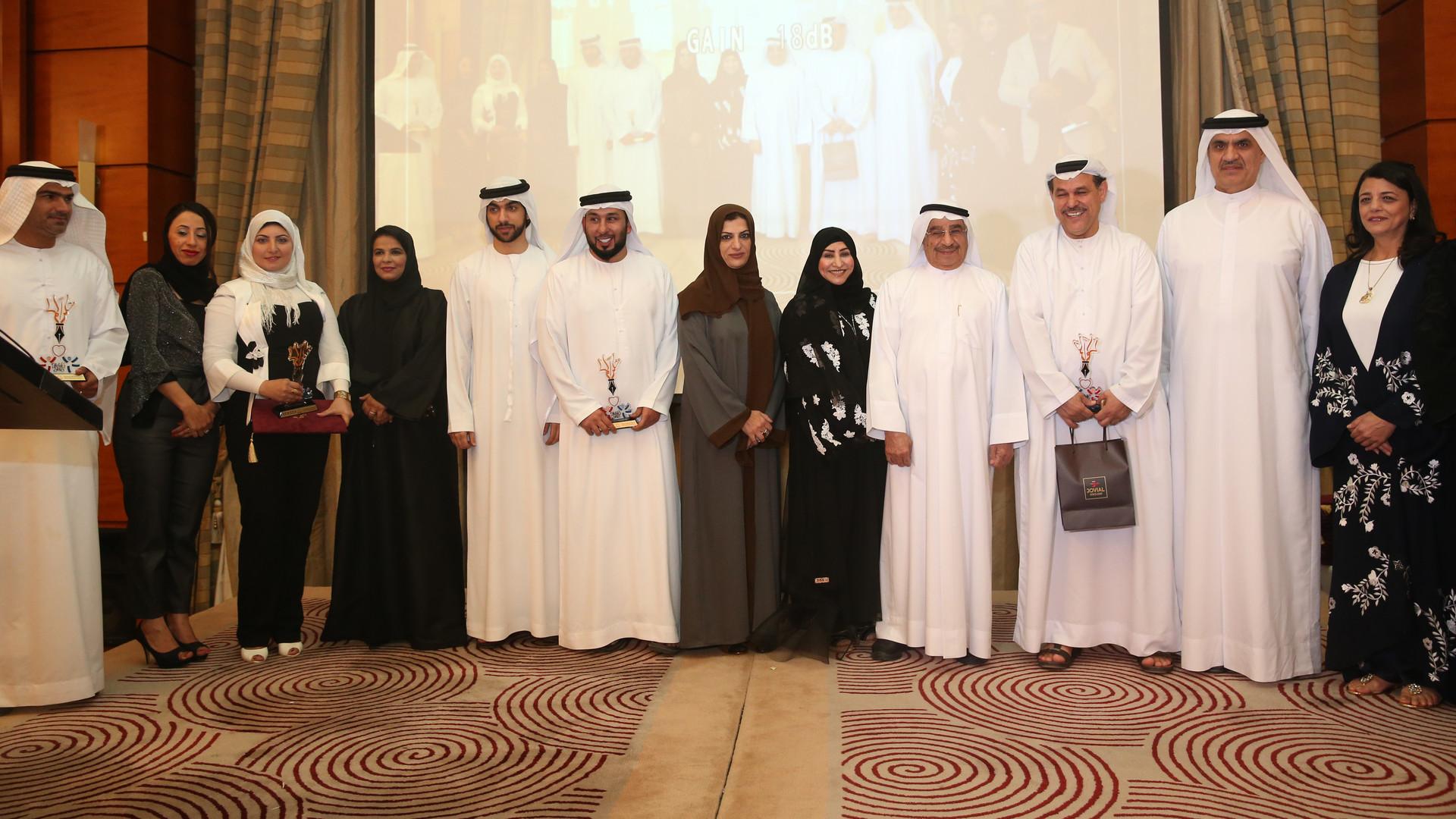 ملتقى تكريم الاعلاميين بحضور عبد الكريم جلفار مدير عام هيئة تنمية المجتمع.JPG