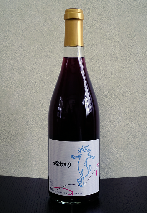 YellowMagicWinery tsubo MBA つなわたり 2020