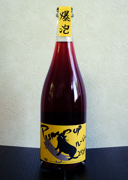 YellowMagicWinery Pump up Rouge 2020