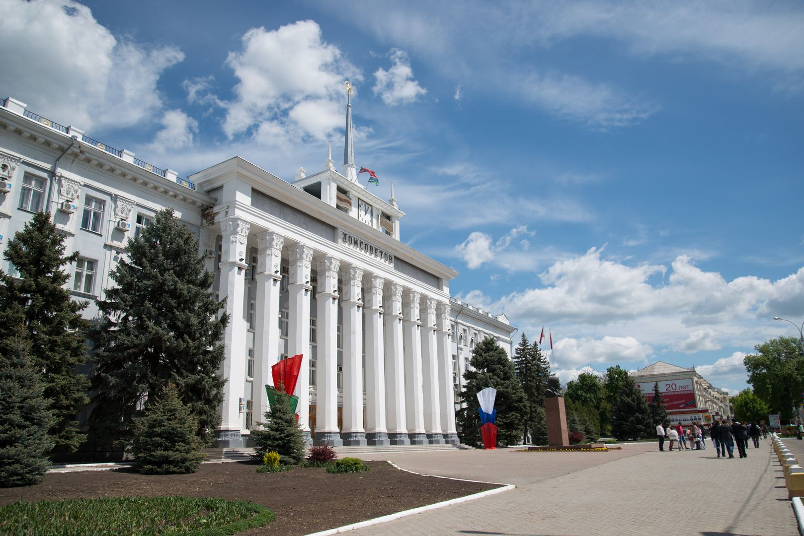 Tiraspol House of Soviets