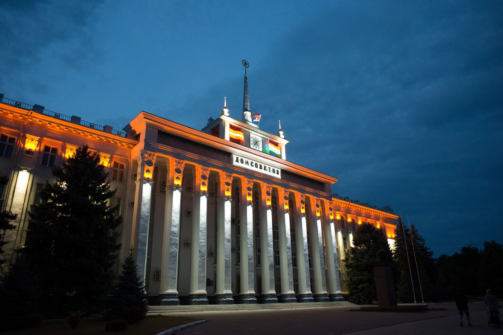 Tiraspol House of Soviets at night