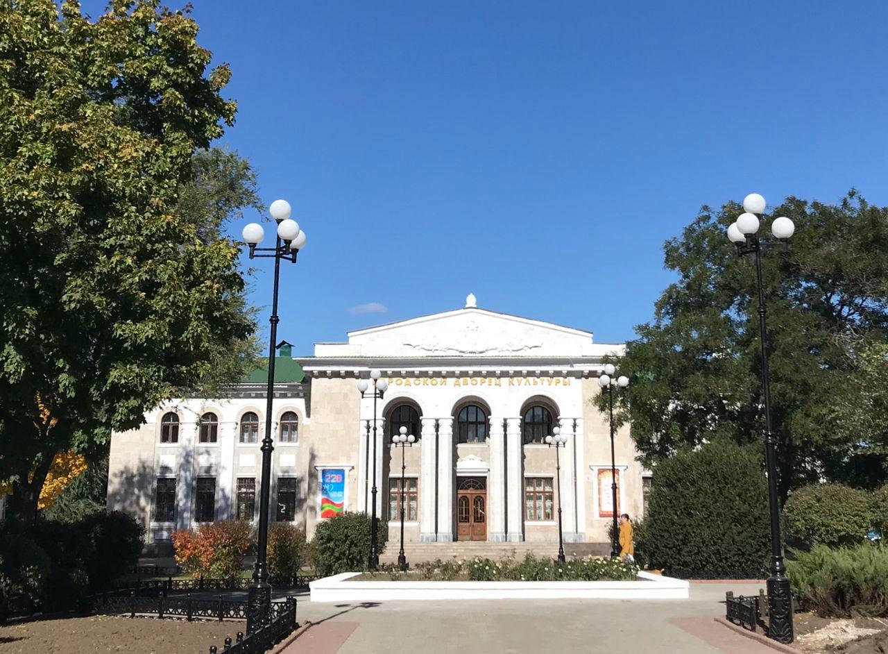 Tiraspol House of Culture