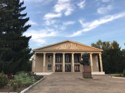 Kitskany House of Culture & Lenin