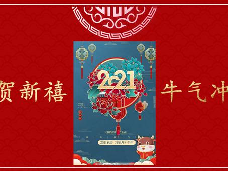 苗苗语文课 2021 February Time table is out now