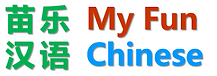 myfun logo 3.PNG