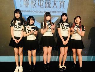 【電競.直播】英雄聯盟總決賽 直擊第三屆聯校電競大賽