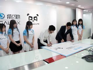 為本港電競產業注入新動力 GALAX 成為 PandaCute 最新贊助商
