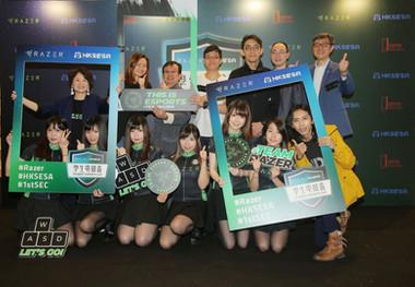 香港學生電競總會及 Razer 合辦,全港最大型「學生電競盃」完滿結束!