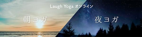 LAUGH_YOGA_website_NEW_SP_06-12.png