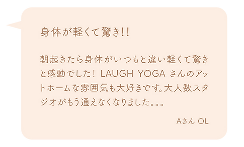 LAUGH_YOGA_website_NEW_SP_06-40.png
