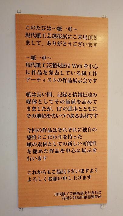 DSC_0837.JPG