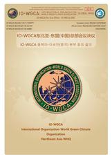 중국 협약조 900조 확정IO40BB_1-1.jpg