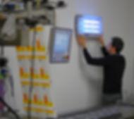 Betapest Midlands installing a fly killer into business premises.
