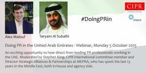 Doing PR in… the United Arab Emirates