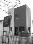 Arquitecto Quilmes