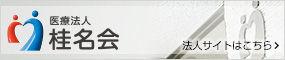 banner_keimeikai.jpg