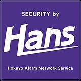 s-Hans01-01.png