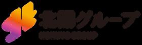 北陽グループ ロゴ④(背景透明).png