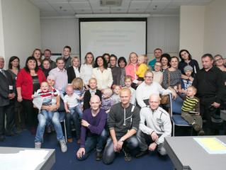 Альбом:                                             Первая конференция посвященная эктодермальной ди