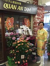 ベトナム家庭料理クァンアンタム
