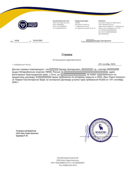 Раханян (pdf.io).jpg