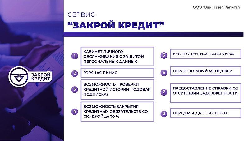 доход  (10).jpg