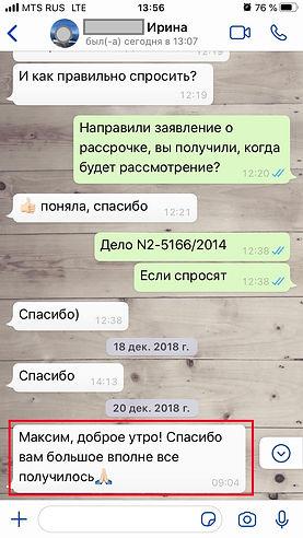 """отзывы клиентов """"Анти-БанкЪ"""""""