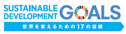 sdgs-logo.png