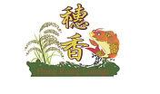 穗香logo (6)-0.jpg