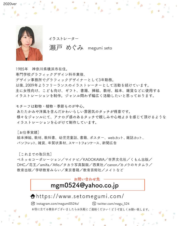 HP用ポートフォリオ.jpg